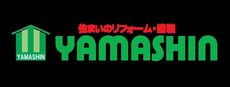 山信ホーム株式会社