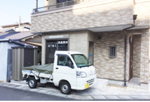 石井工務店株式会社
