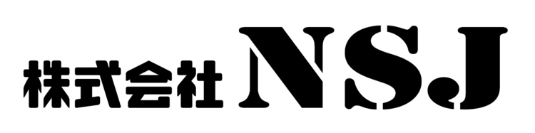 株式会社NSJ