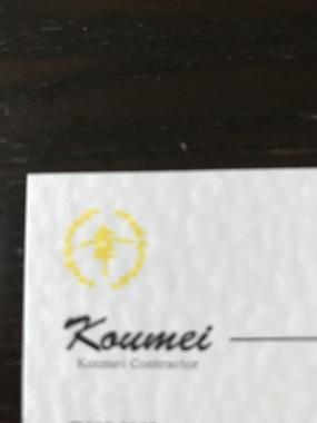 Koumei