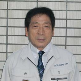 エムケイ三島建工株式会社
