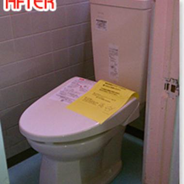洋式トイレへリニューアル