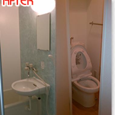 バス・トイレ別室にリフォーム