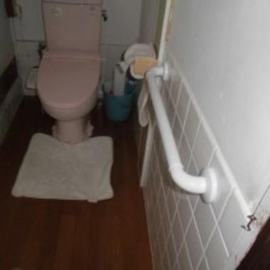 トイレ手すり設置 横