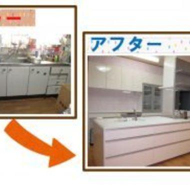 対面式のキッチンに変更 背面に収納スペースを作成 前と後