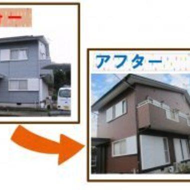 外壁の塗装と保護 前と後