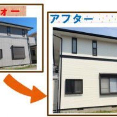 外壁の補修・塗り替え 前と後