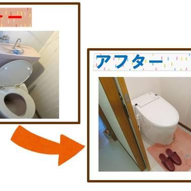 トイレ交換・床 クッションフロア 壁・給排水工事 前と後