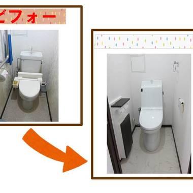 トイレ壁紙を張り替え ・床の交換 ・紙巻き器の交換 前と後