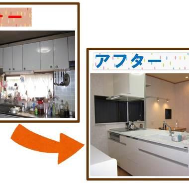 TOTOのクラッソ ・L型からI型のキッチンに変更 前と後
