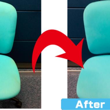 椅子 清掃前清掃後比較写真