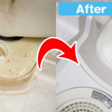浴室内 排水溝周辺 清掃前清掃後比較写真