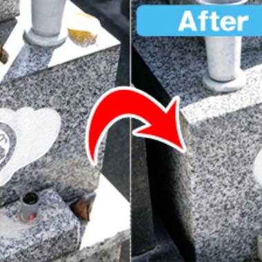 墓石の清掃 前と後