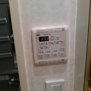 浴室換気乾燥暖房機交換