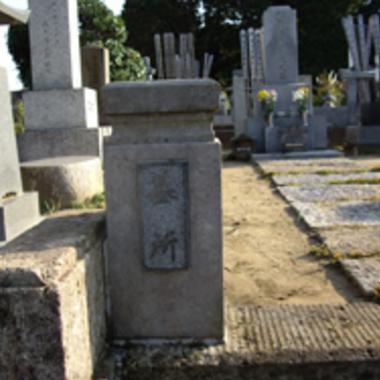 君津市×墓地の清掃代行×お客様のご希望に沿う作業の施工後写真(0枚目)