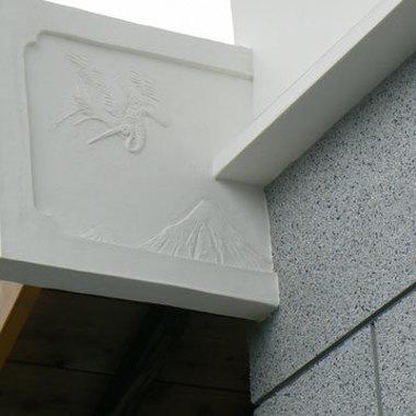 蔵の屋根 壁のリフォーム完了 山