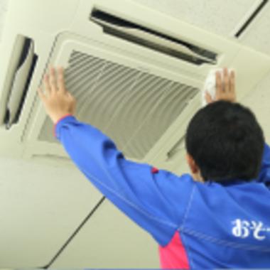 エアコン天井埋込タイプクリーニング風景 簡易洗浄 6