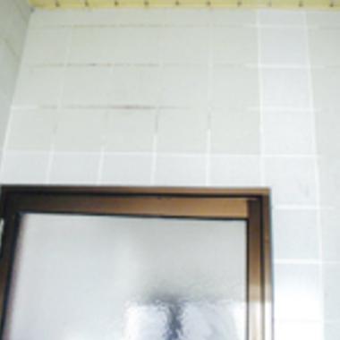 補修後の浴室タイル
