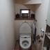 住宅リノベーション後 トイレ