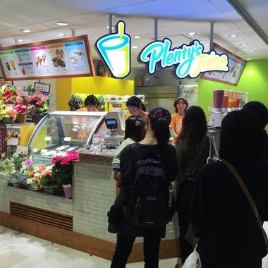 店舗 リフォ-ム