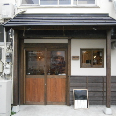 店舗リフォ-ム後 外観