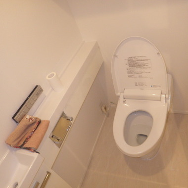 荒川区 トイレ補修