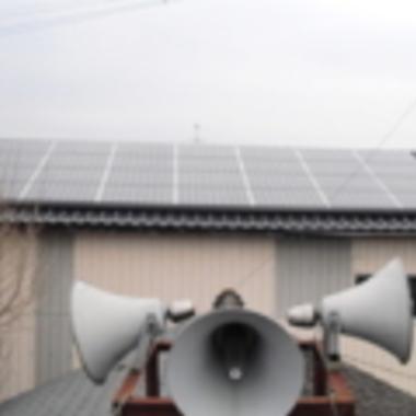 水俣市 太陽光パネルの設置