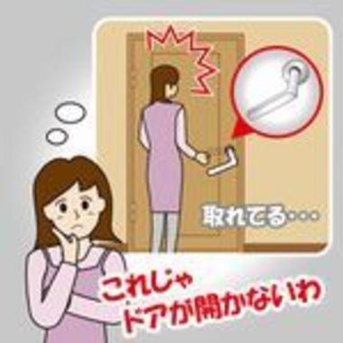 青森県 室内錠前 メンテナンス