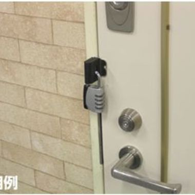 空き室管理 ドアジョイナー