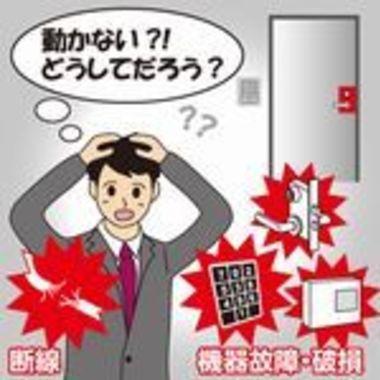 青森県 電気錠 メンテナンス