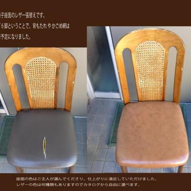 椅子 修理 ダイニング椅子 座面張替え