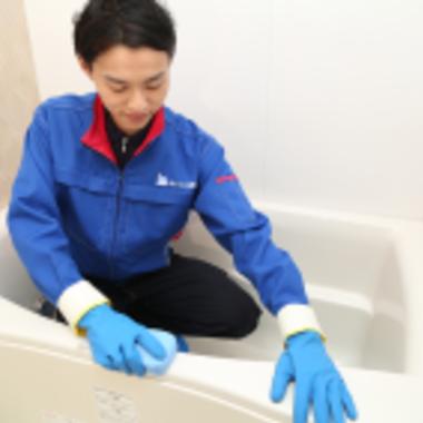 浴槽の清掃