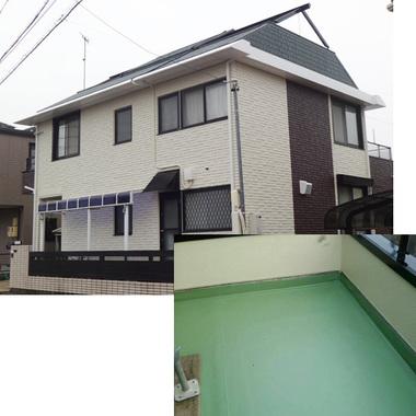 施工後の住宅外観とベランダ床面