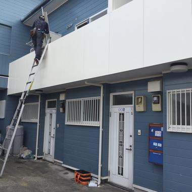 コーキング | アパートベランダ雨漏れ修繕工事 完了