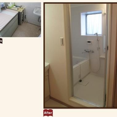 和室 リフォーム | 浴室 リフォ-ム後