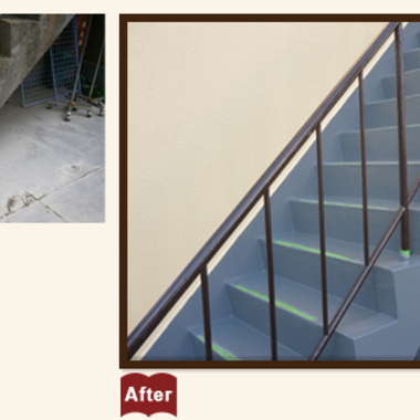 店舗 外装工事 | 店舗 階段 手すり 修繕後