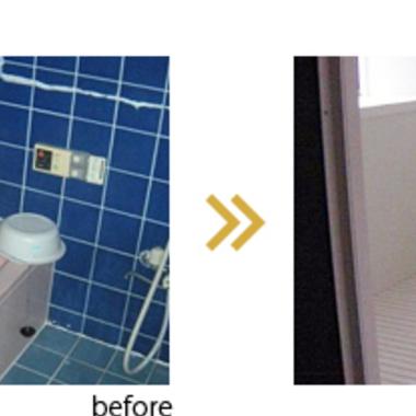 浴室リフォーム前後