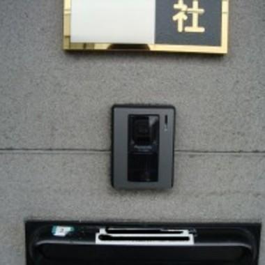 玄関インターフォン取り替え