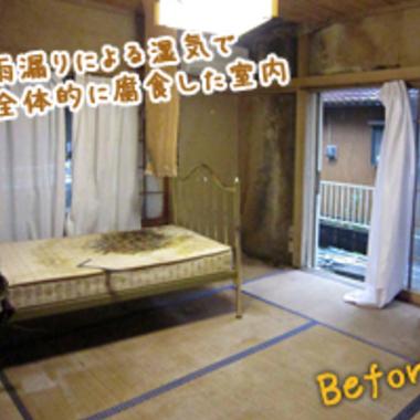 横浜市鶴見区✕内装リフォーム✕綺麗な仕上がりの工事の施工前写真(0枚目)