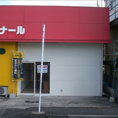 長崎県佐世保市の改装前の外観