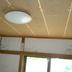 和室天井 別角度画像