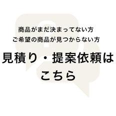 商品画像: ihクッキングヒーター取付の見積依頼・作業依頼