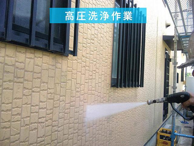 外壁 洗浄 | 外壁洗浄の建物種別 金額・費用相場とポイント