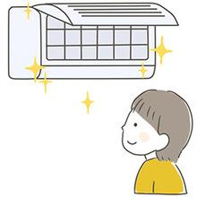 エアコンクリーニングの基礎知識