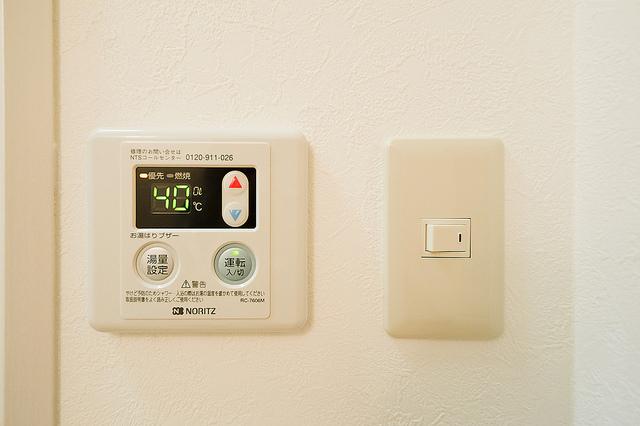 ガス給湯器 交換 | 給湯器交換の種類別 金額・費用相場とポイント