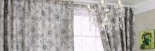 ユニテックパロマのカーテンレールの特徴